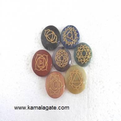 Chakra Engraved Disc Sets