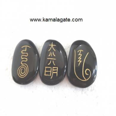 Black Jasper Reiki Sets Three Pcs