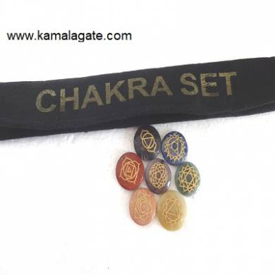 engraved Chakra Disc sets With Valvet Purse